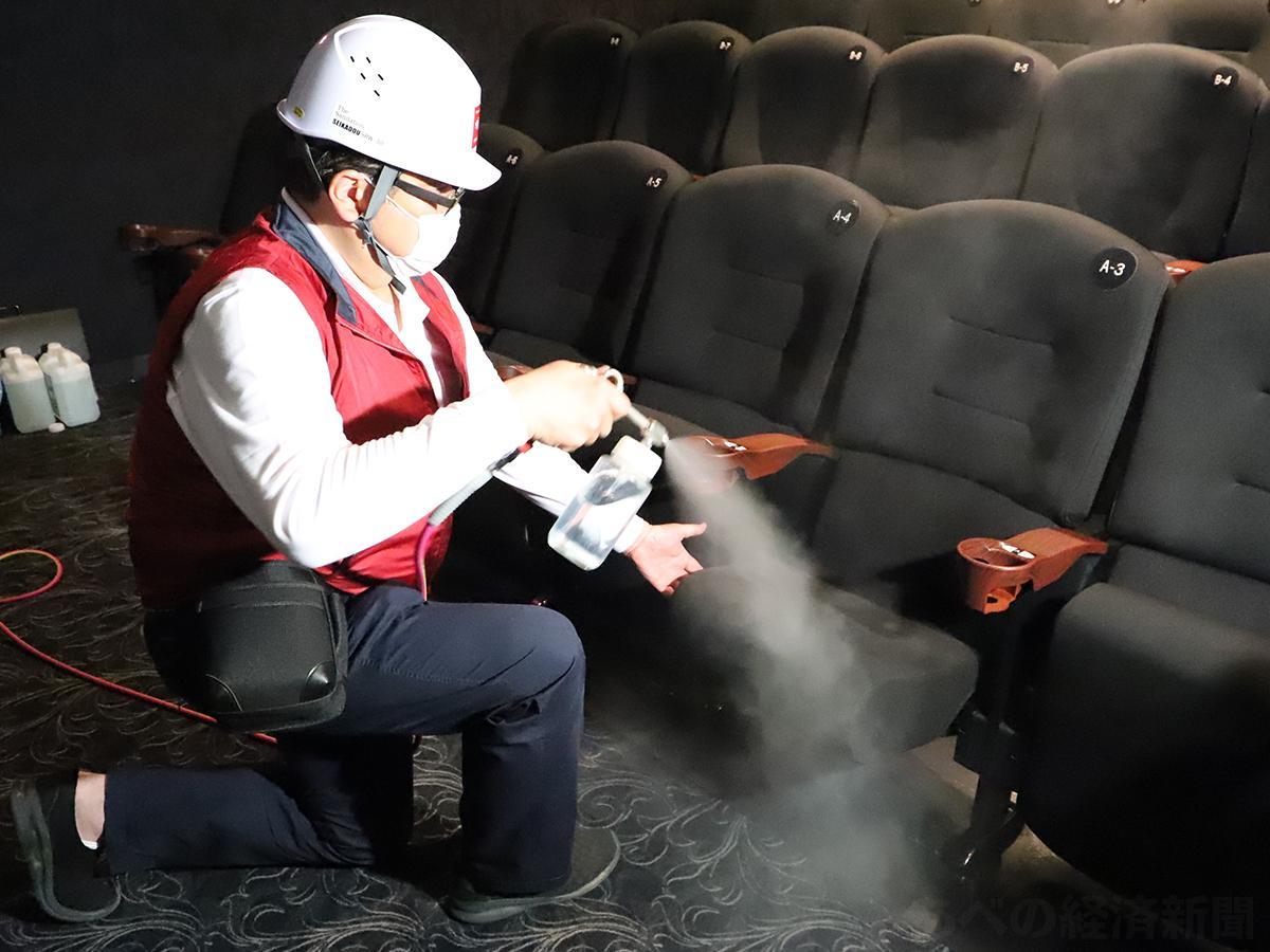「アポロシネマ」劇場内で抗ウイルス・抗菌加工を実施
