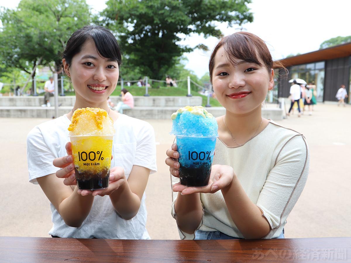 「生タピオカ専門店 モッチャム 天王寺公園店」のかき氷