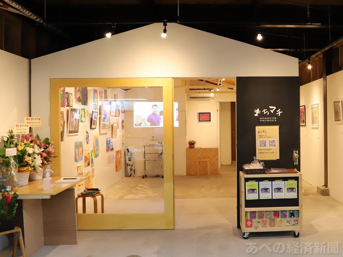 展示ギャラリー「まちマチ アート&デザイン」