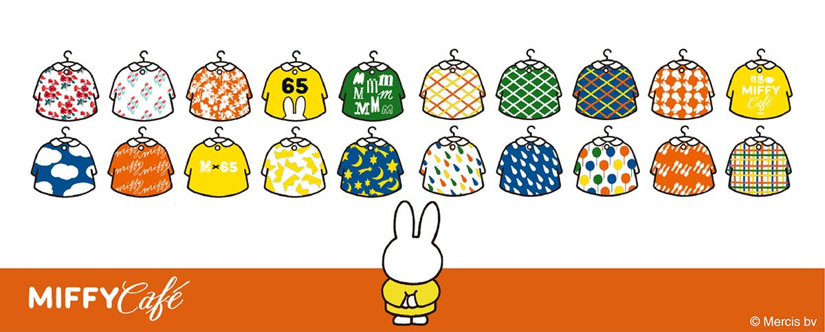llustrations Dick Bruna %copy; copyright Mercis bv, 1953-2020  www.miffy.com