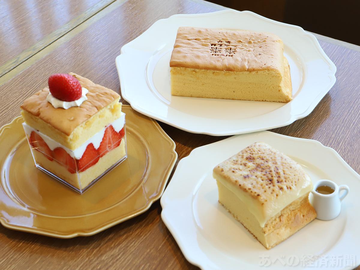 台湾カステラショートケーキいちご、台湾カステラ、台湾カステラデコケーキ ブリュレチーズ