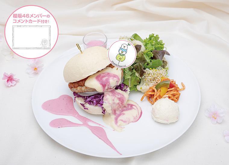 ホワイトハンバーガーと櫻プチデリセット(画像はイメージ) ©Seed & Flower LLC