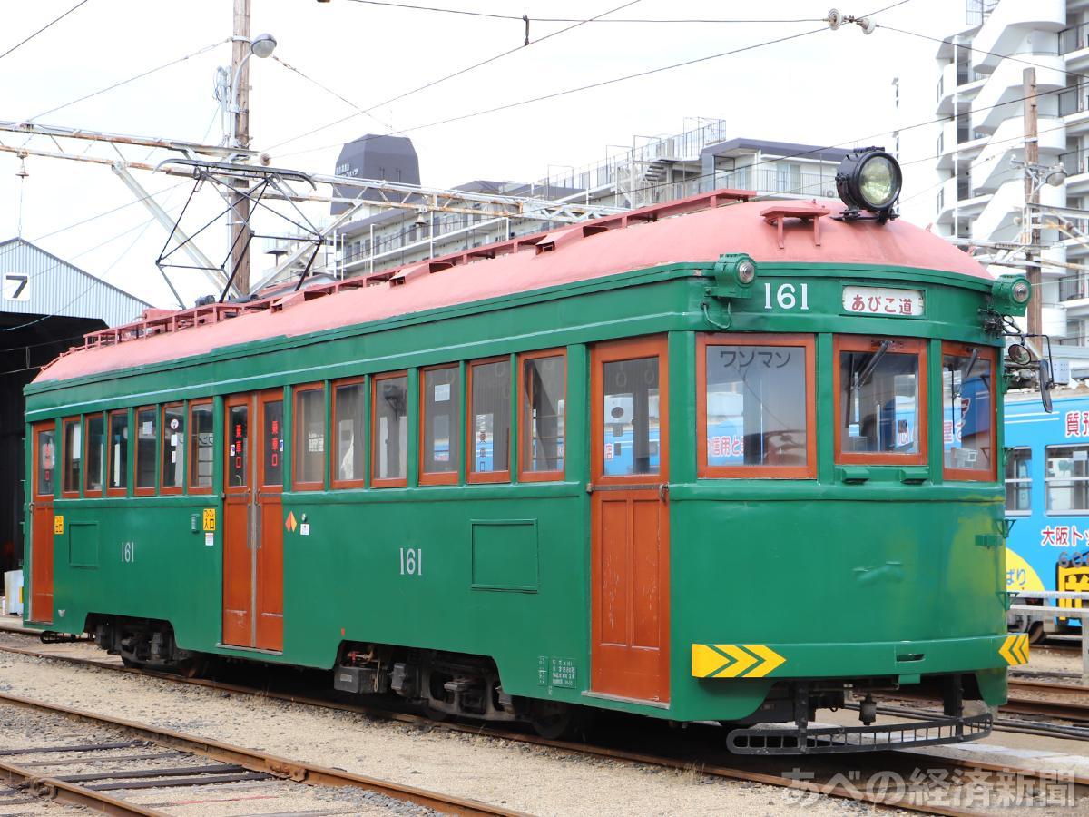 阪堺電車「モ161形モ161号」
