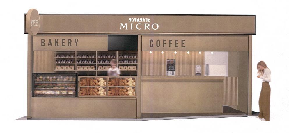 サンマルクカフェ MICRO  JR天王寺駅店(イメージ)