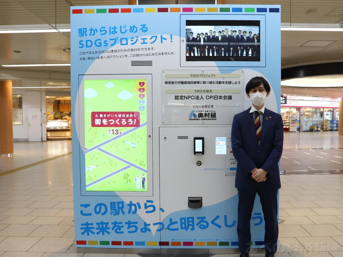 近鉄・大阪阿部野橋駅に募金型デジタルサイネージ