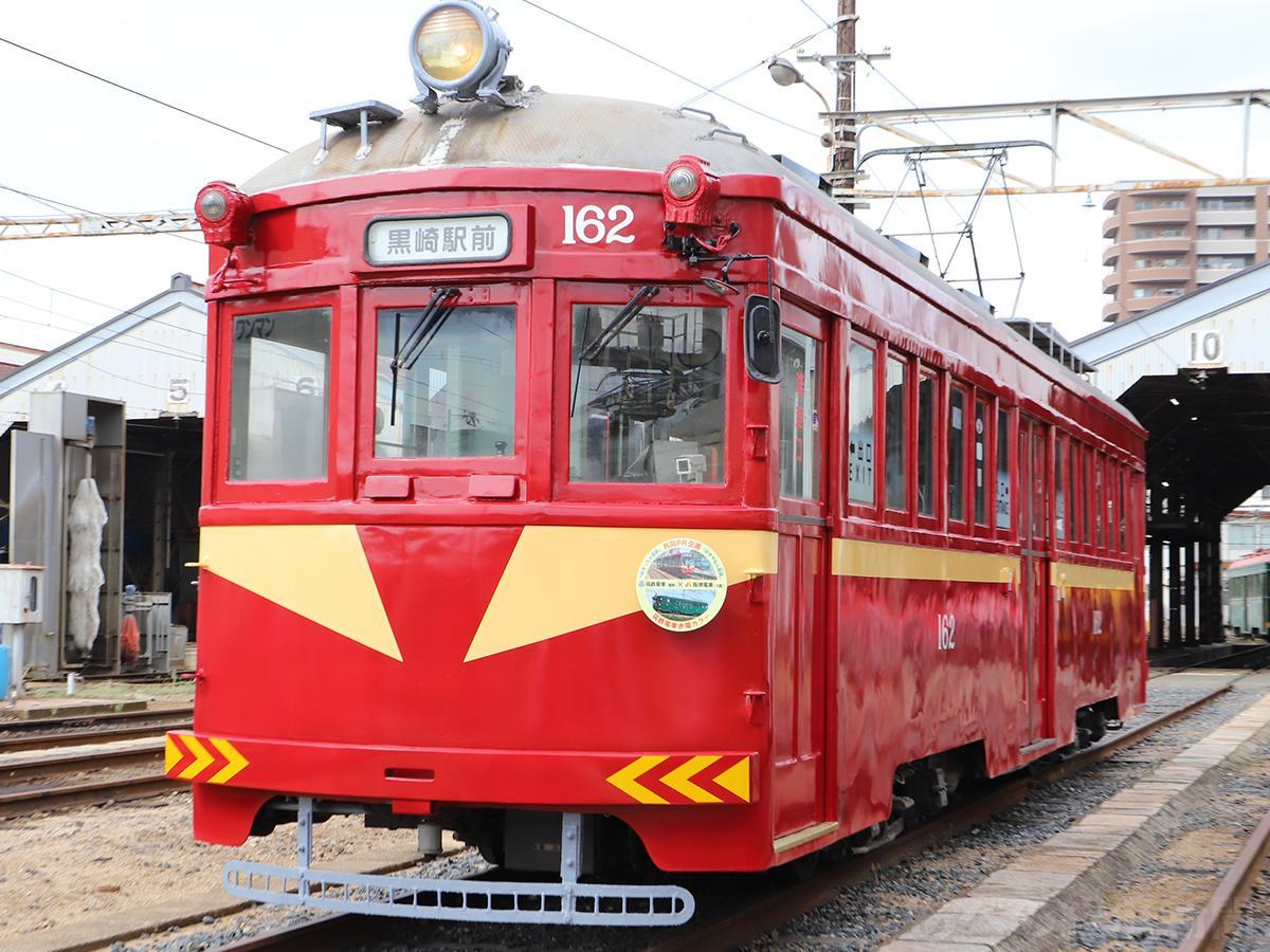 筑鉄電車とのコラボ企画・赤電カラーのモ162号車