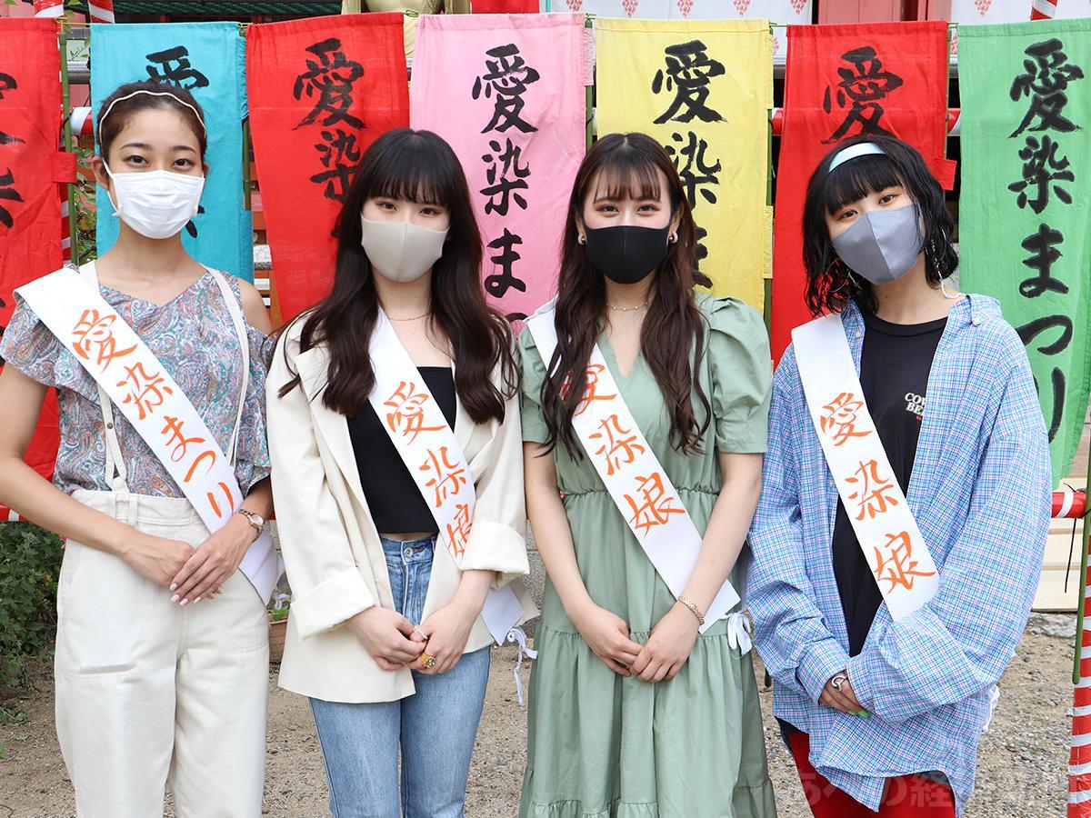 2021年度の愛染娘(野澄佳蓮さん、中島美紗さん、磯﨑紗恵梨さん、福本唯奈さん)