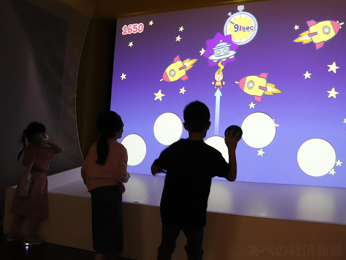 光電効果が体験できる「光の電子を飛ばそう!」