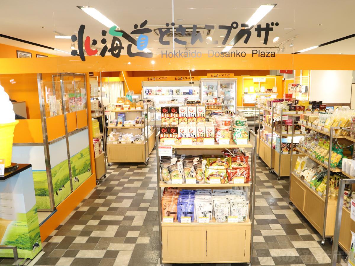 北海道どさんこプラザ あべのハルカス店