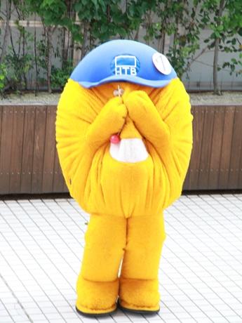 MINKEI あべの経済新聞北海道テレビ(HTB)のマスコットキャラクター「onちゃん」