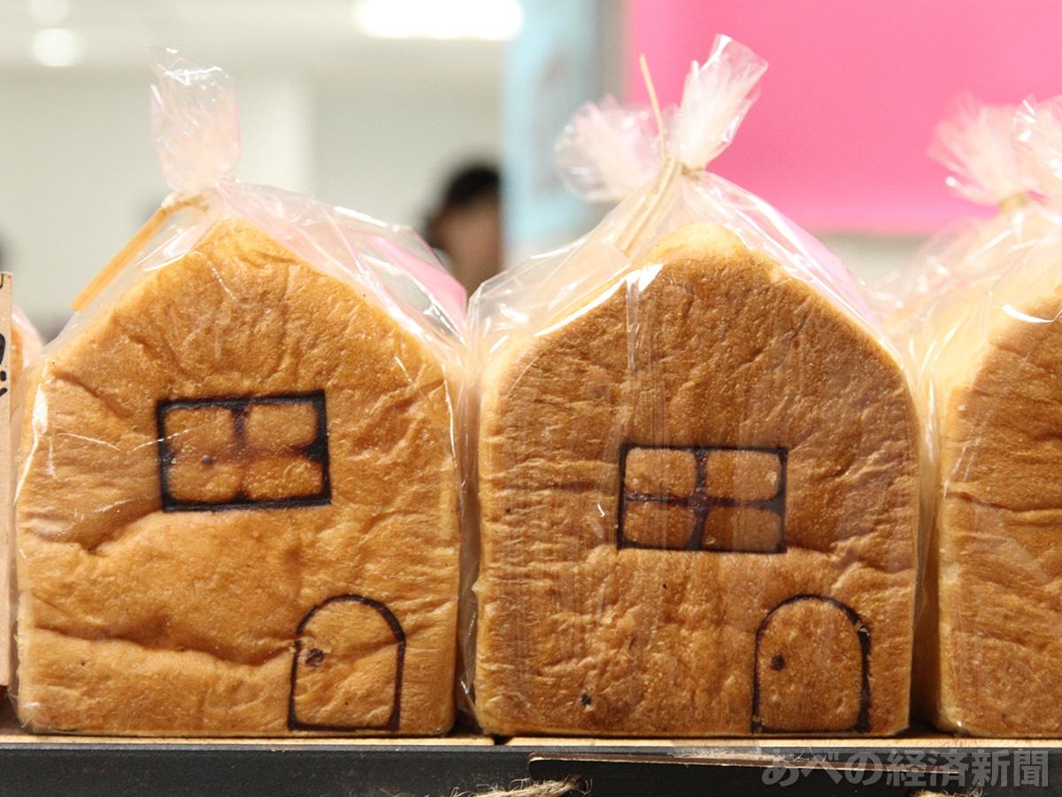 おうち パン