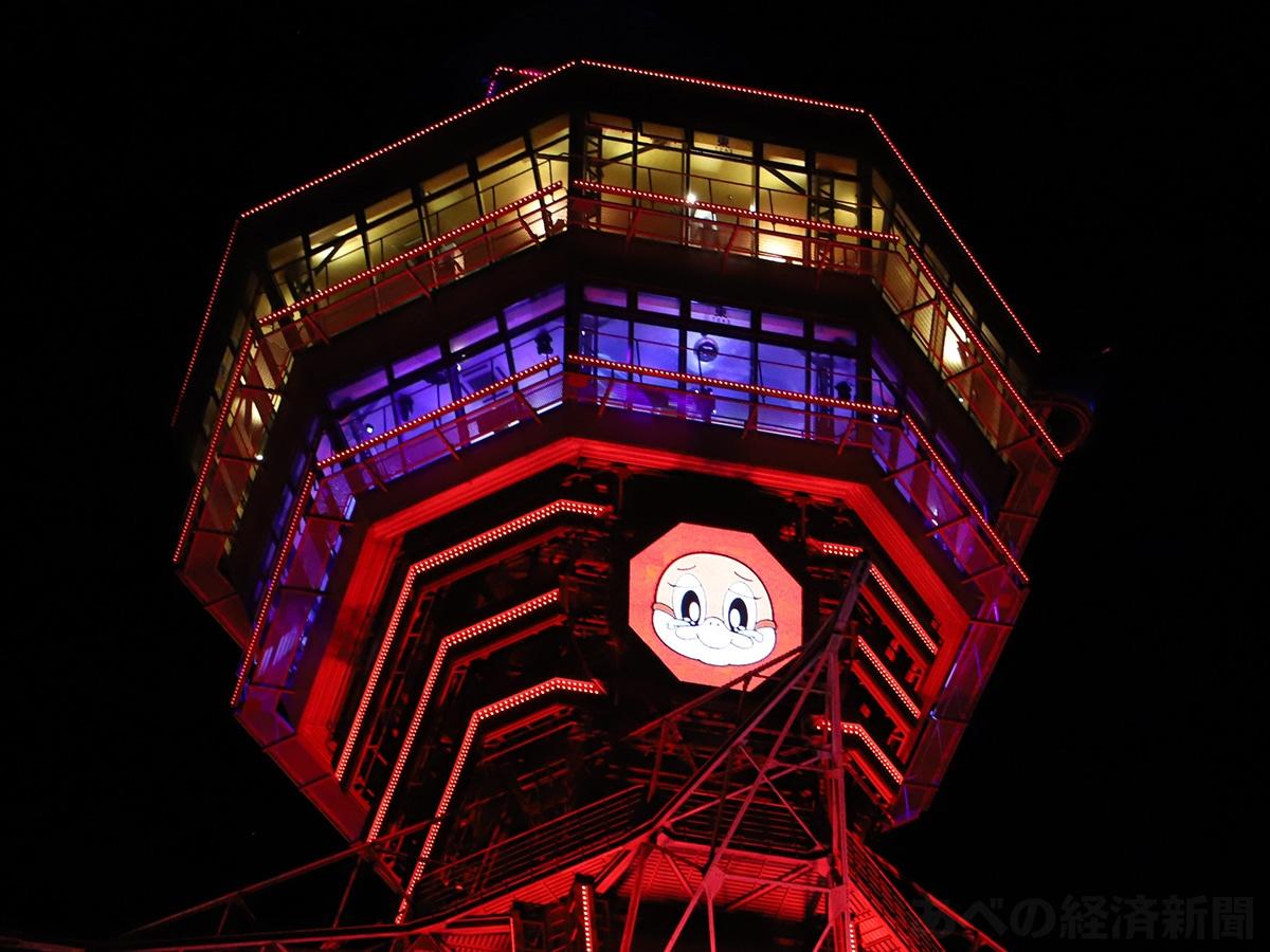信号 大阪 赤