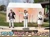 天王寺公園「てんしば」でアカペラライブ プロ・アマ10組が出演