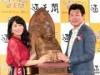 「泣いたらアカンで通天閣」舞台化 赤井英和さん、三倉茉奈さんら出演
