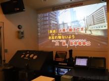 JOYSOUND天王寺アポロ店に「近鉄カラオケルーム」 鉄道カラオケ「近鉄」編も