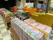 通天閣で賞味期限間近の商品が山積みに 取引先支援で販売
