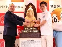 通天閣、「大阪モデル」ライトアップ終了 吉村洋文知事が感謝状贈る