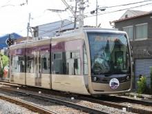阪堺電車、運賃を値上げへ 近畿運輸局長に申請