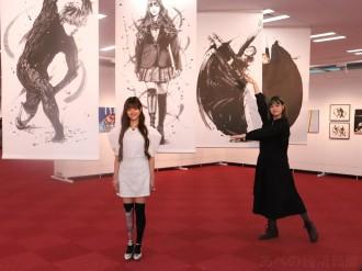 大阪芸大スカイキャンパスで「パラスポーツの世界」 写真と墨絵の展覧会