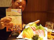 千住の飲食店52店舗を収録するグルメブック「ぶら街ノート」刊行