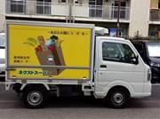 足立新田に移動型スーパー 定期出店で高齢者見守る