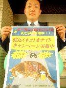 千住100円ショップ看板猫なると君、千住警察署ポスターでモデルデビュー