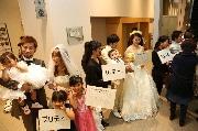 足立区子育てパレットによる「オレンジリボン」イベント 本物の結婚式をプレゼント
