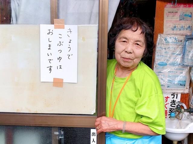 「40円こぶつゆラーメン」最終日の関野さん