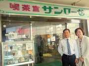 老舗喫茶「サンローゼ」北千住店、惜しまれつつ閉店へ