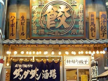 足立経済新聞の年間PV(ページビュー)ランキング1位の記事は、ギョーザ居酒屋「ダンダダン酒場」の足立区内に初出店を伝える記事だった。