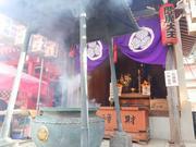 北千住・勝専寺で冬の「閻魔開き」 多くの参詣者でにぎわい