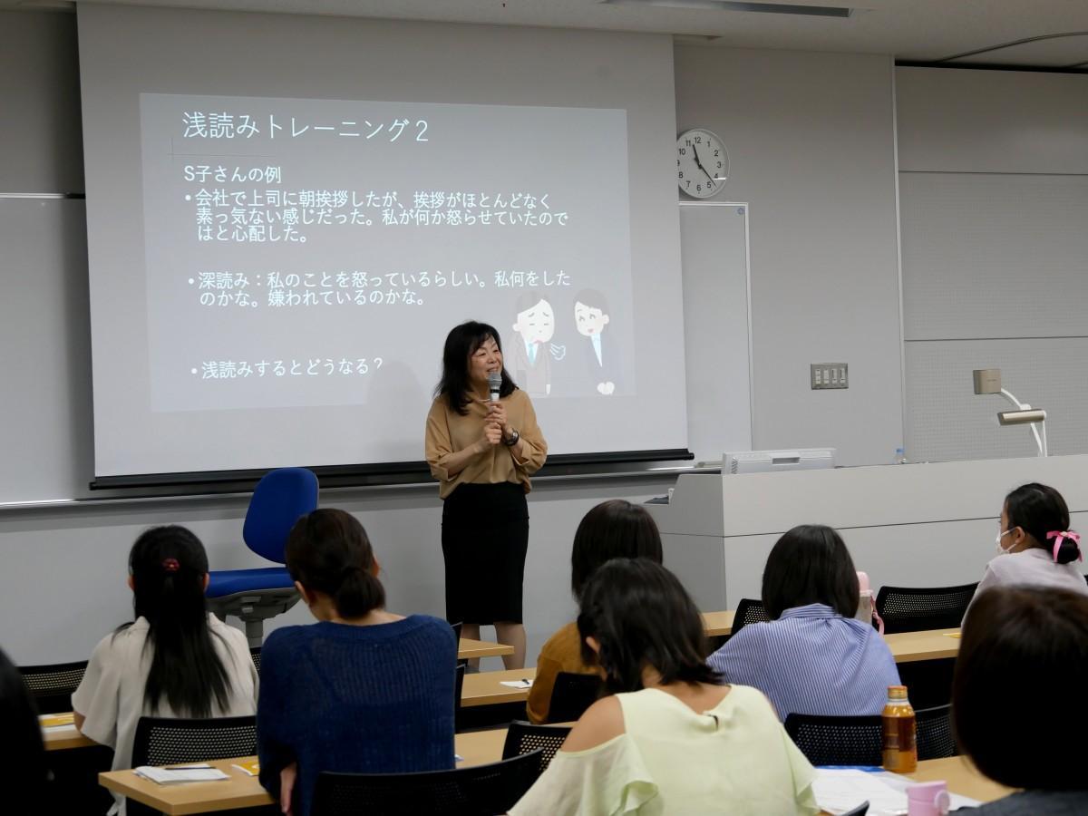 講師は、小林春美さん「浅読み」を推奨したコミュ力UPを話した。