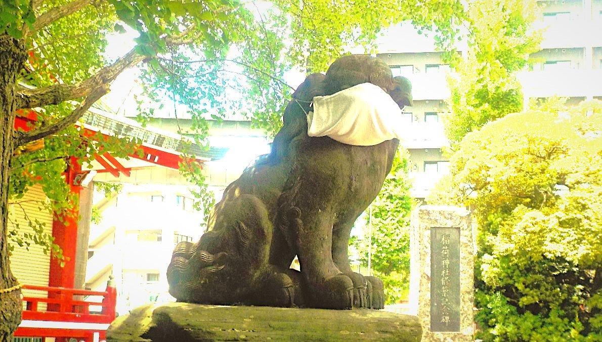 マスクを付けた足立区最大の狛犬