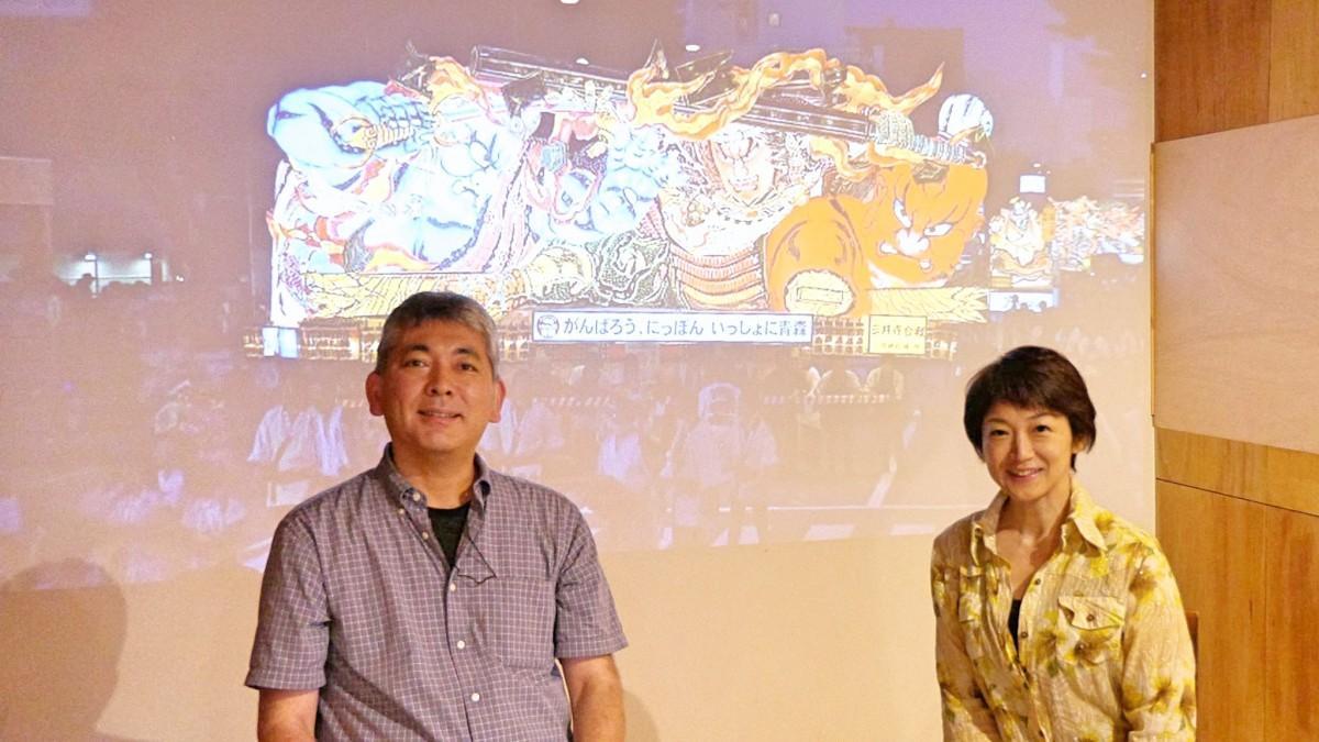 「#オンライン青森夏まつり」の共同主催者の後藤清安さんとCwave放送局長の植村昭雄さん