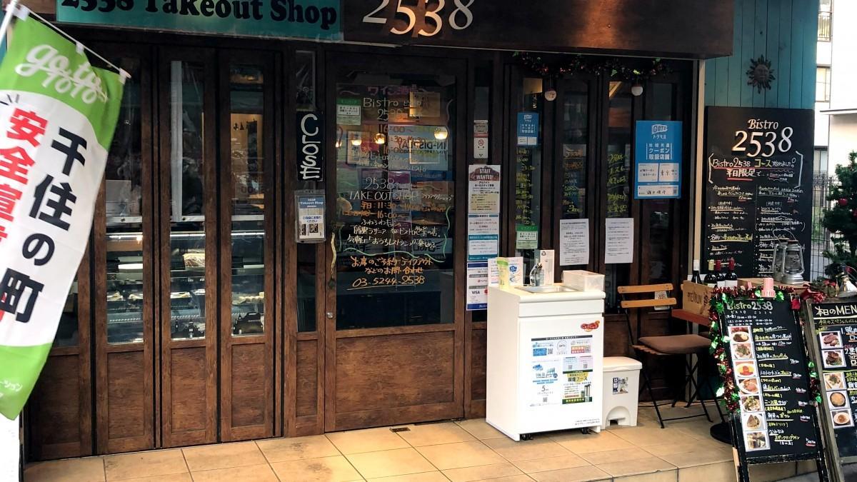 千住の商店街10店舗に感染予防対策として手洗い機を設置した