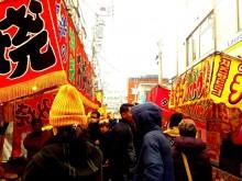 北千住・勝専寺で「冬の閻魔開き」 時代背景屋台に反映