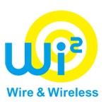 空港動線に注力する公衆無線LAN-「ワイヤ・アンド・ワイヤレス」が独自戦略