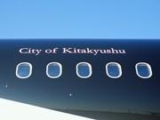 スターフライヤー、北九州空港へ本社移転-業務効率化目指し今秋に