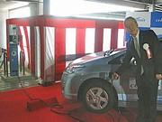 中部国際空港に電気自動車充電スタンド-国内空港初
