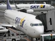 スカイマーク、中部国際空港の国内3路線に就航-羽田便は29年ぶりの復活