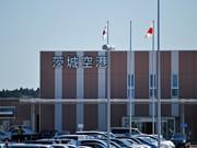 茨城空港、運用再開-施設の一部には依然震災被害も