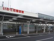 いわて花巻空港、再開へ-17日より通常ダイヤの定期便と臨時便