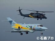 航空自衛隊松島基地の滑走路復旧-救援物資の航空輸送の拠点に