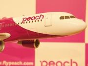 PEACH、本社オフィスを関西国際空港内で移転・拡充
