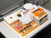 JAL国際線に「空飛ぶ牛丼」-AIRシリーズ第3弾は「AIR吉野屋」