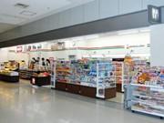 羽田空港に「ブルースカイ・サンクス スカイ アライバルショップ」-業務提携1号店