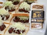 青森空港空弁「大豆カツサンド」人気続く-地元の大豆タンパク専門店が製造