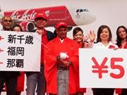 エアアジア・ジャパン、国内線運賃発表-新格安航空競合へ