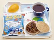 JAL機内で「モスライスバーガー」-コラボ企画「AIRシリーズ」第5弾