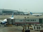 日中が次世代航空システム・LCCなどの情報交換-「航空政策対話」